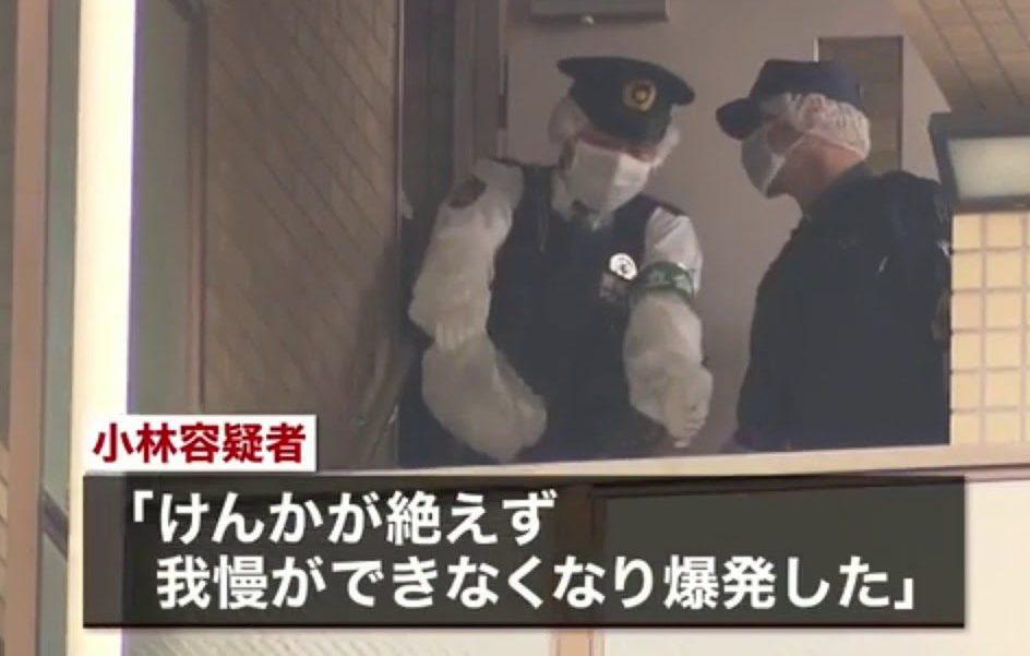 東京都世田谷区のマンションで交際相手の女性を殺害した男を逮捕