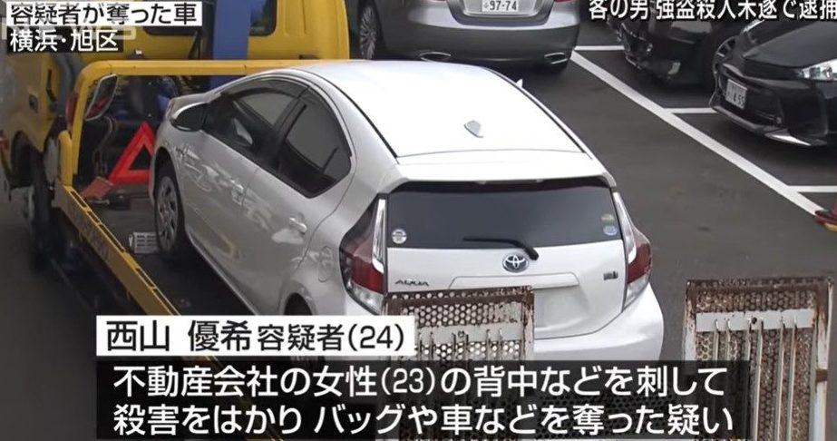 横浜市旭区で物件の案内をしていた不動産会社の女性刺殺事件