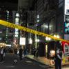 東京都新宿区歌舞伎町の飲食店に探偵業の男らが押し入り店員を襲撃