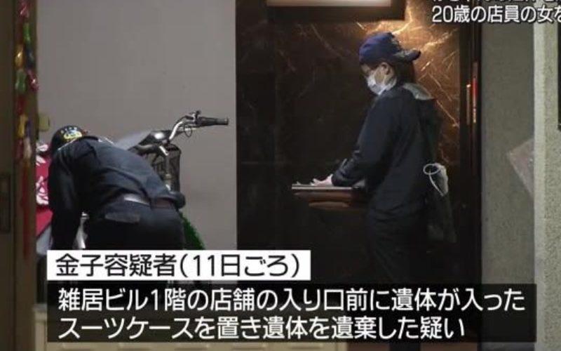 名古屋市中区栄のビル通路にスーツケースに入れられた乳児の遺体