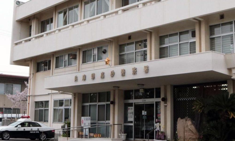 兵庫県姫路市のビジネスホテルにある個室トイレの中で女性が自殺
