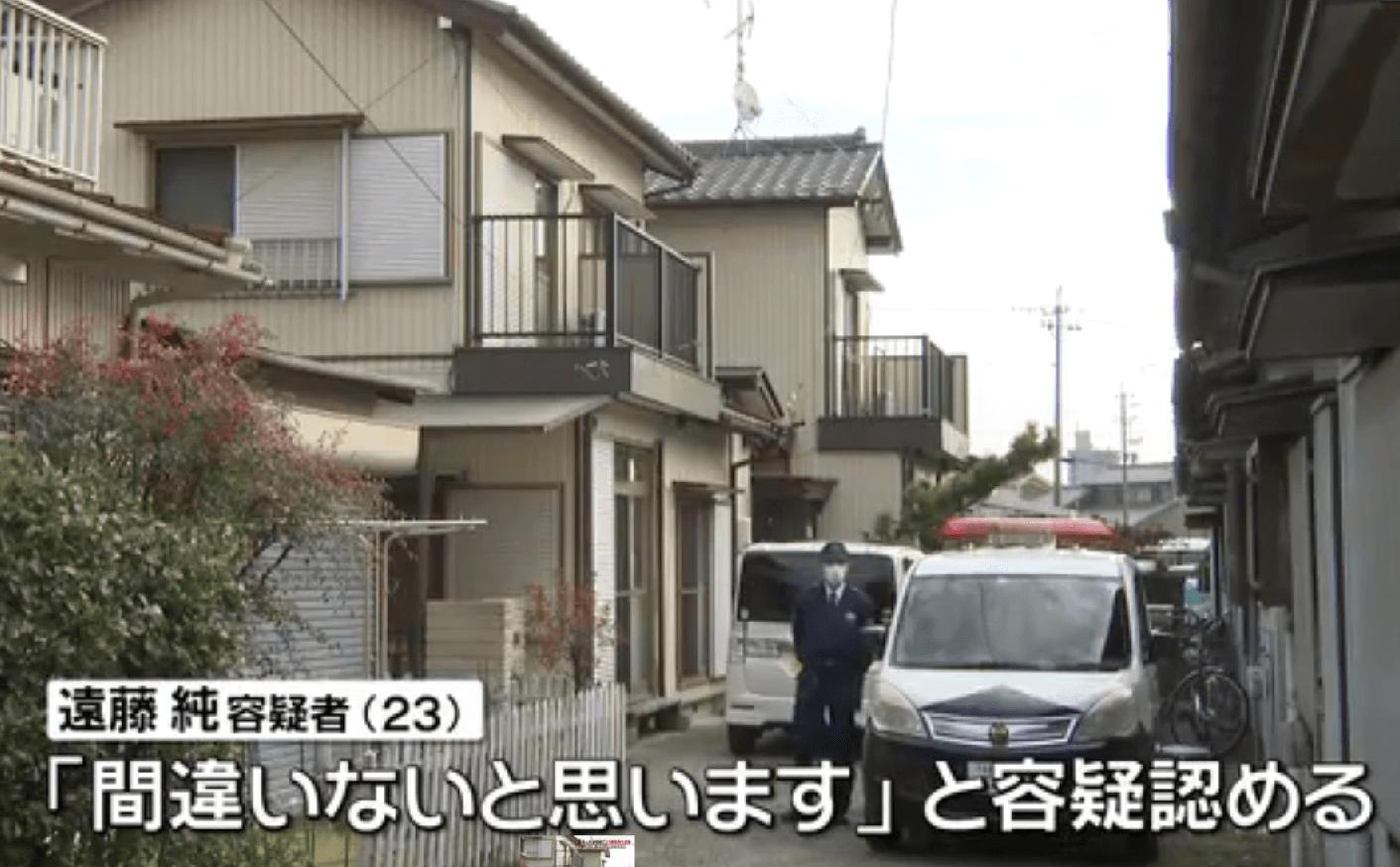 名古屋市港区の住宅で家族一家3人刺殺事件で不起訴処分