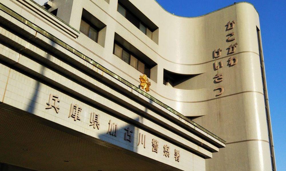 兵庫県三木市内の山中に男性の遺体を遺棄した2人の男を逮捕