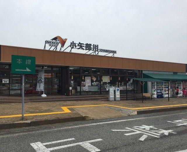 北陸自動車道上り線の小矢部川サービスエリアが事業を停止し破産申請
