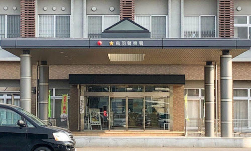 三重県志摩市の漁協で製氷機のメンテナンスをしていた男性が扉に挟まれ死亡