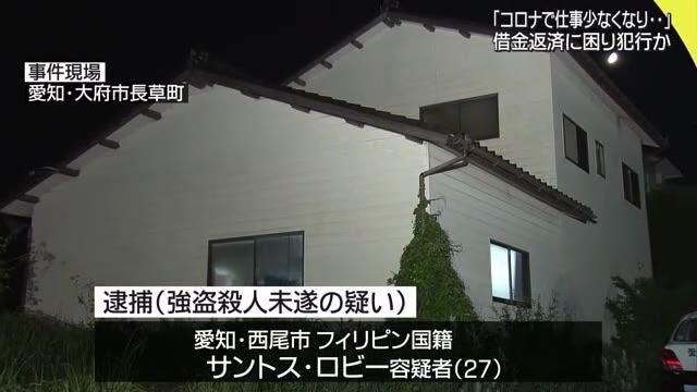 愛知県大府市の工務店で経営者をハンマーで殺害しようとした男を逮捕