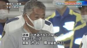 東京都江戸川区の路上で10歳の男の子がひき逃げされて死亡