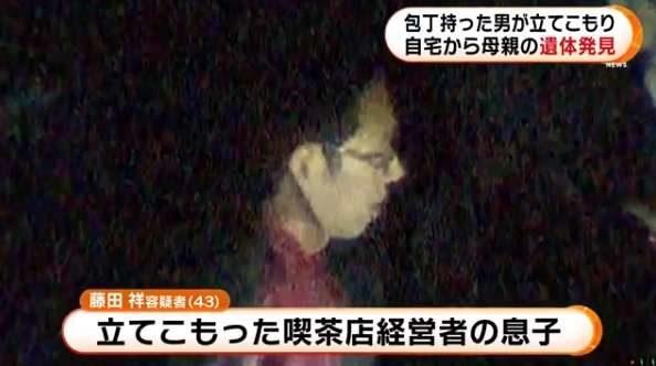 福島市の住宅で母親を殺害し父親が経営する喫茶店に立て籠もった男を逮捕