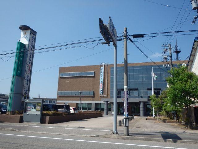 石川県警津幡警察署