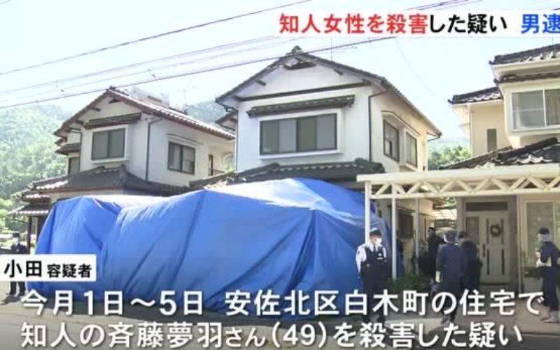 広島市安佐北区にある住宅で女性を殺害した会社員の男を逮捕