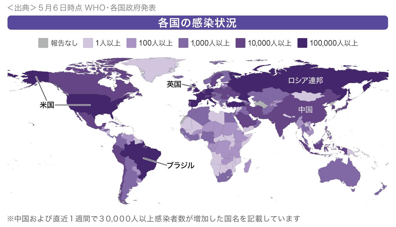 ロシアで新型コロナウイルスの感染者が15万人