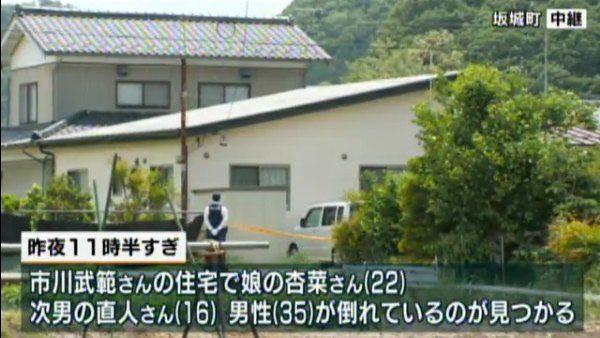 長野県坂城町の住宅で住人の男女を拳銃で殺害して自殺した暴力団関係者
