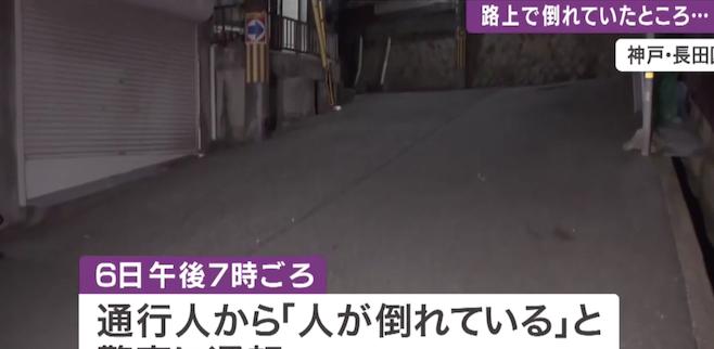 兵庫県神戸市長田区堀切町で市道に倒れていた女性が車に引かれて死亡