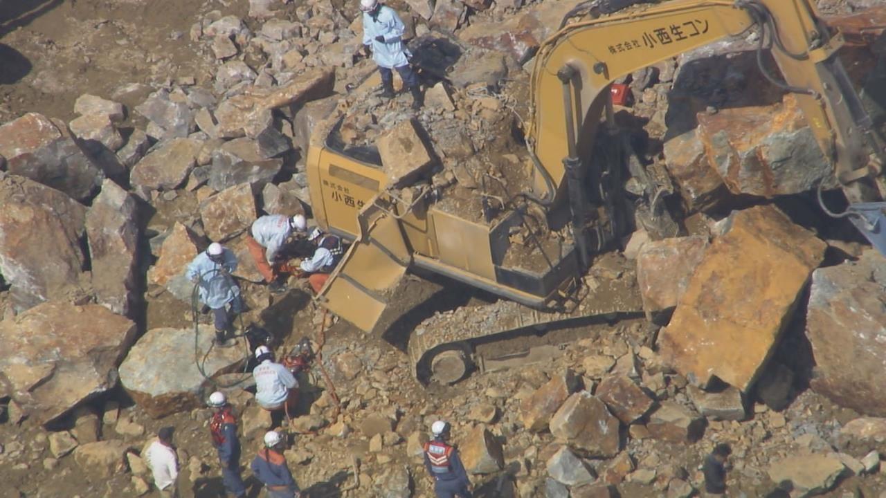 春日井市の小西生コンで砕石作業中に岩盤が落下して死亡