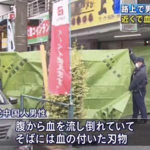 東京都江戸川区の路上で元従業員の男が中華店の店主を刺して殺害