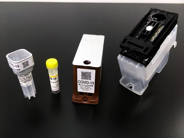 新型コロナウイルスの検体を唾液で調べる検査キッドの開発3