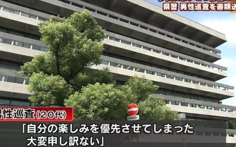 奈良県警の巡査が18歳未満の少女にわいせつ行為