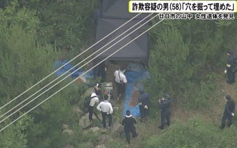 広島県廿日市市で別件の容疑で逮捕した男が山中に知人女性を埋めたと自供