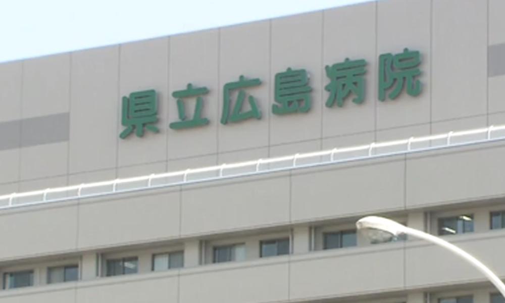 県立広島病院の医師が女子高生に現金を渡してみだらな行為