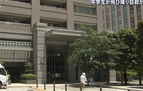 東京都新宿区にある高層マンションから飛び降りた中学生