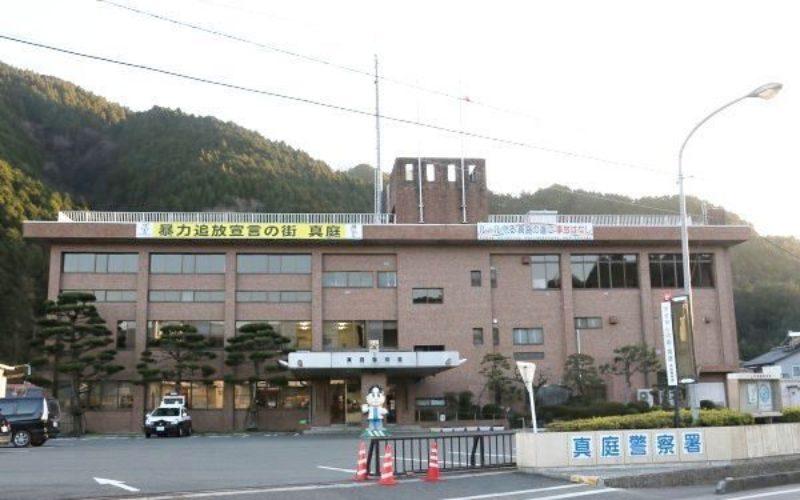 岡山県警真庭署に勤務する巡査部長が実弾入りの拳銃をロッカーに放置