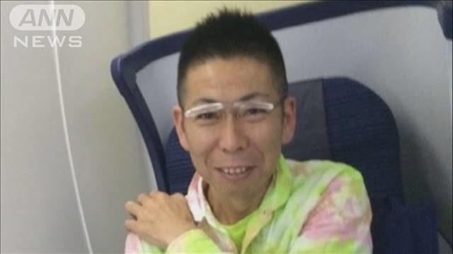 広島県廿日市市の山中に知人女性の遺体を埋めていた詐欺師の男を逮捕