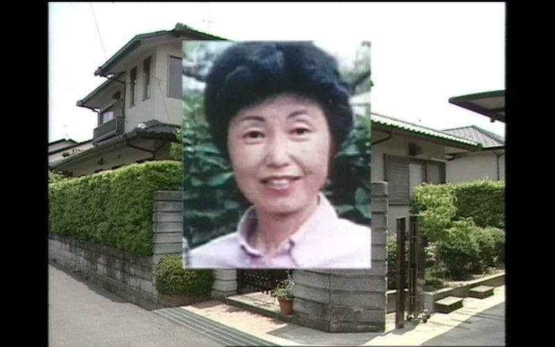 岡山県津山市で自家用車に乗せられた主婦が行方不明になり18年が経過