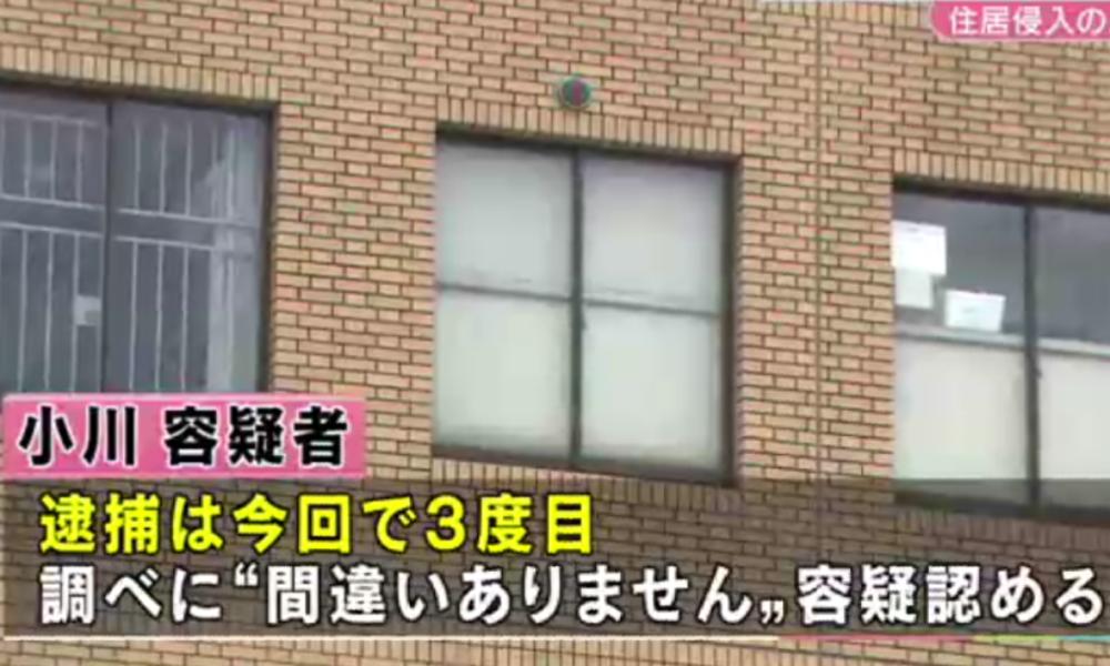 名古屋市西区の住宅の敷地内に侵入して女性を盗撮