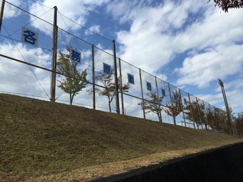 岐阜県各務原市にある総合グランドの側溝の中に倒れていた男性