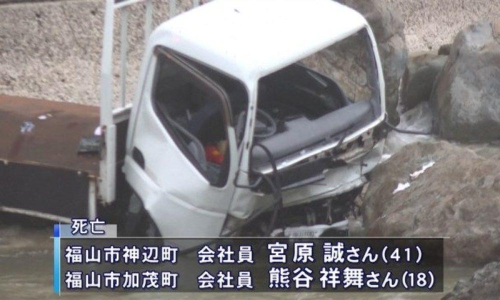 広島県神石高原町にある国道から中型トラックが川に転落して2人が死亡