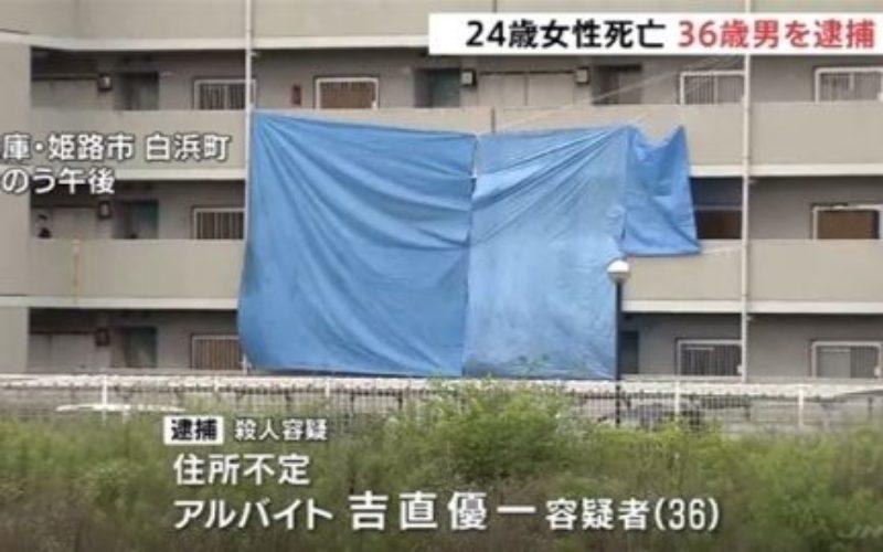 兵庫県姫路市白浜町にある県営住宅で元同僚の男が知人女性を殺害