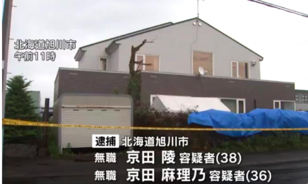 北海道旭川市で自宅の敷地内に乳児の遺体を遺棄した30代の夫婦を逮捕