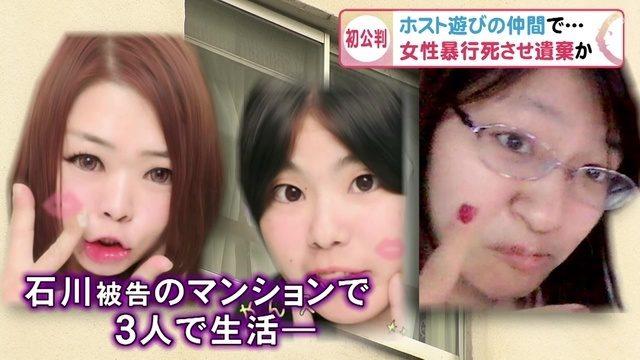 豊田市内の山中に殺害した女性の遺体を遺棄した裁判で執行猶予