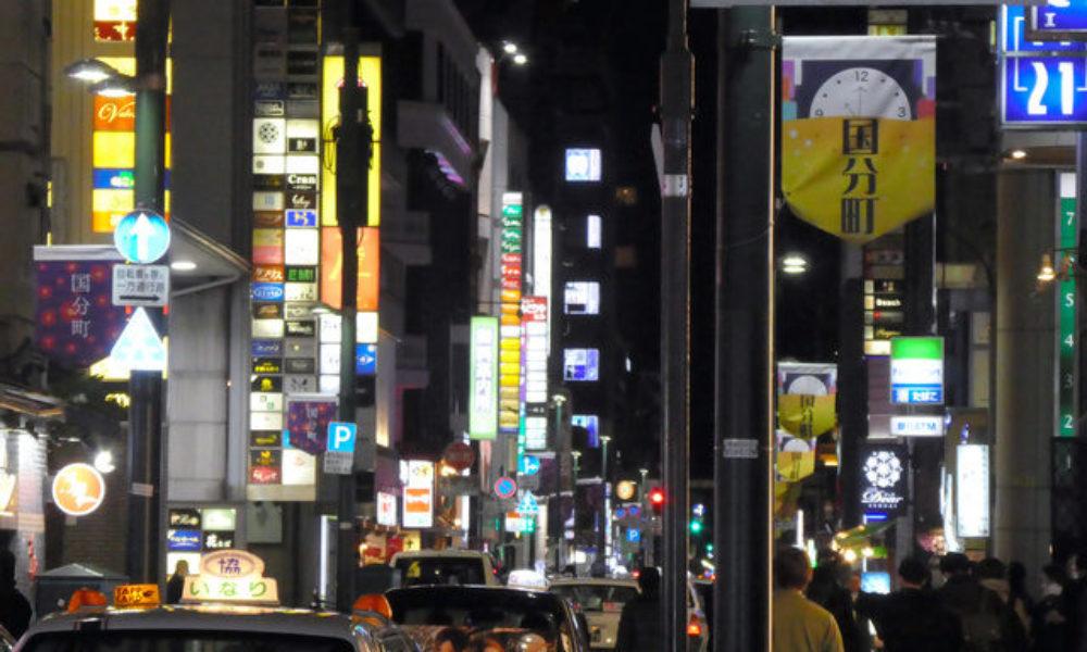 東日本大震災の復興事業で下請け業者が裏金を造り大手ゼネコンの幹部に提供