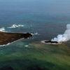 東京都の小笠原諸島で海底火山が噴火して以来主要面積が10倍に拡大
