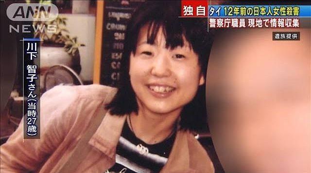 タイの北部スコータイで旅行していた日本女性殺害事件3