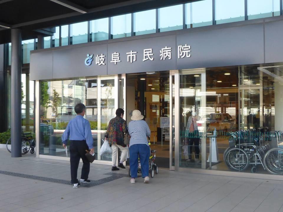 岐阜市民病院が脊柱管狭窄症と椎間板ヘルニアの合併症手術でミス