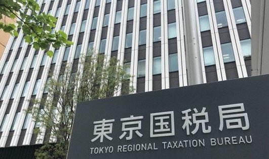 保護受給者に住居を貸し付けて得ていた4億円の申告を隠した法人税法違反