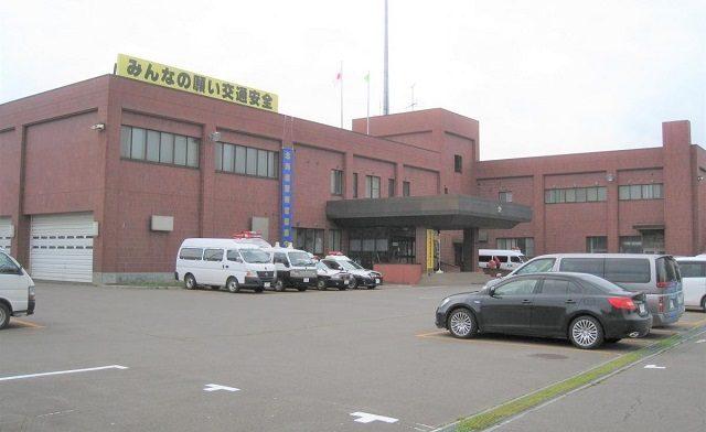 北海道警の現職警察官が女性に脅迫と暴行を加えた容疑で逮捕