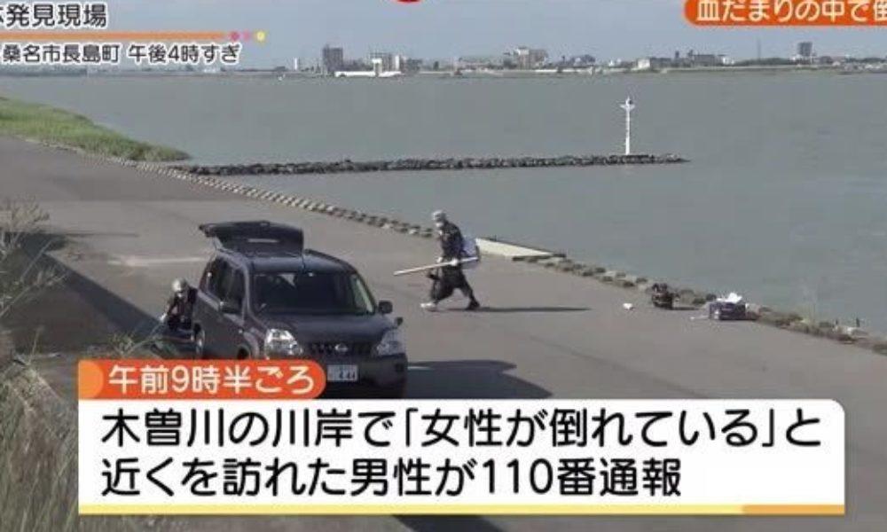 三重県桑名市の木曽川で血を流して倒れていた女性の遺体