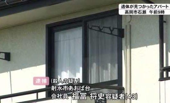 富山県高岡市のアパートで知人女性を殺害した43歳の男を逮捕