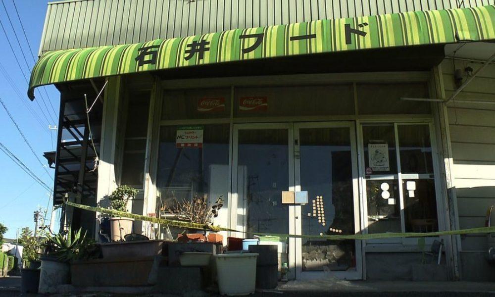 愛媛県今治市で男性が刃物で殺害された事件は同居人の義弟が犯人