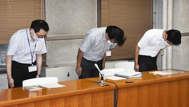 名古屋職員が覚醒剤を使用した容疑で逮捕