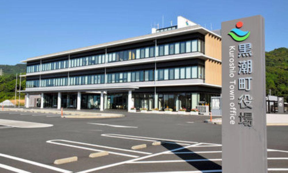 高知県黒潮町の町長が車の車内で女性にわいせつな行為をして辞職