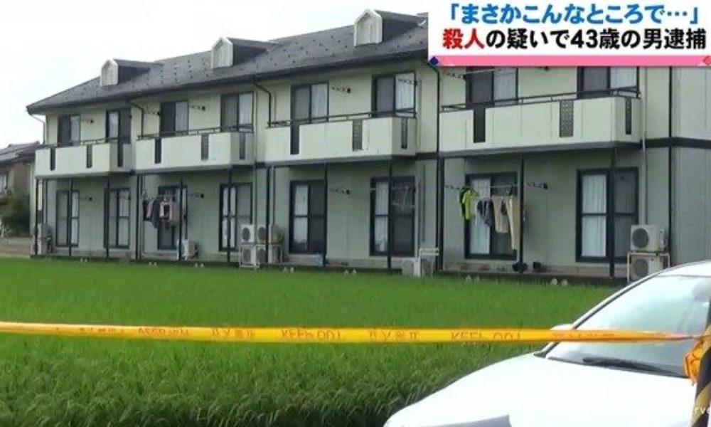 高岡市にあるアパートの室内で知人女性を殺害した43歳の男を逮捕