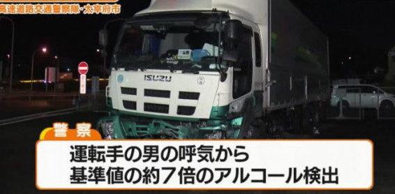福岡の都市高速で酒を飲んだ男が運転する大型トラックが激突事故
