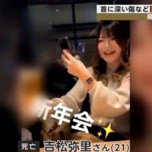 福岡市中央区にある商業施設のトイレで未成年の男が女性を殺害
