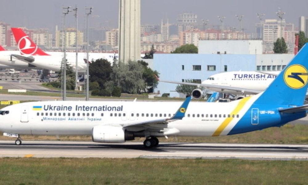 ウクライナ旅客機がイランから誤射されたミサイルで墜落