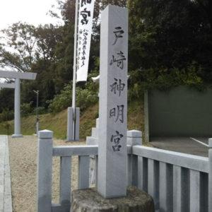 愛知県岡崎市にある神社にカブトムシを取りに行った親子が人骨を発見
