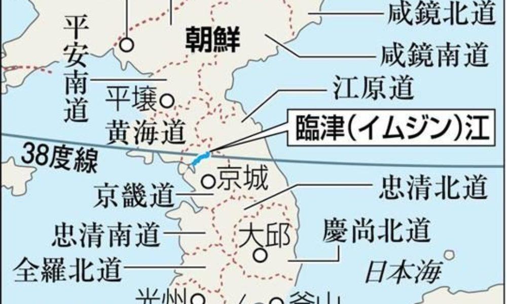 北朝鮮で4000人以上のコロナ感染者が隔離されWHOが情報の共有を要請